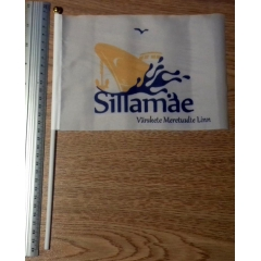 Флаг Силламяэ